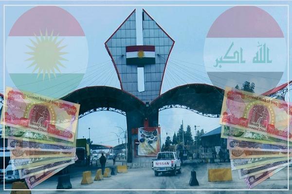 عائدات المنافذ الحدودية في الإقليم تسد حاجة موظفي العراق.. لكن إلى أين تذهب الأموال؟