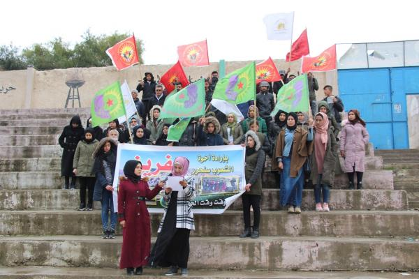 شبيبة منبج في ذكرى بدء الهجوم على عفرين: نضالنا ومقاومتنا مستمرة ضد الاحتلال