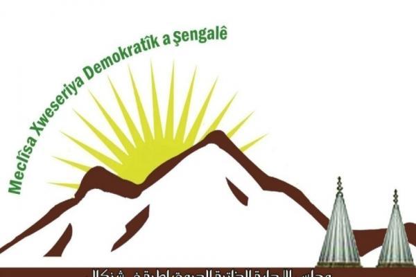 مجلس إيزيدخان يحمّل المجتمع الدّوليّ مسؤوليّة احتلال عفرين