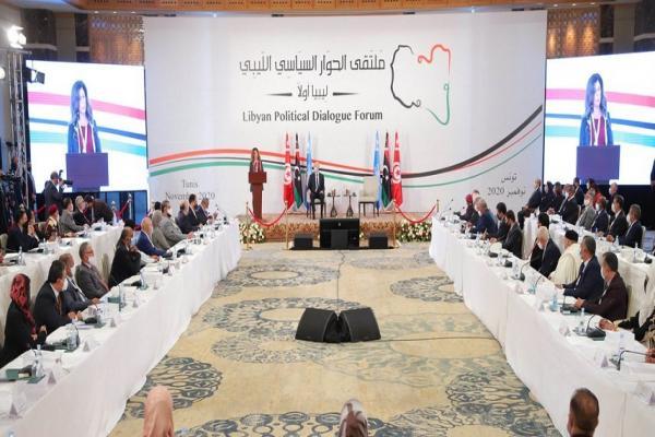 تفاصيل وشروط ومهام حكومة الوحدة الوطنية الجديدة في ليبيا