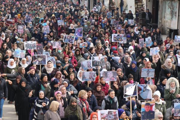 خلال تظاهرة منددة بمجزرة تل رفعت: سننتقم من قاتل أطفال عفرين