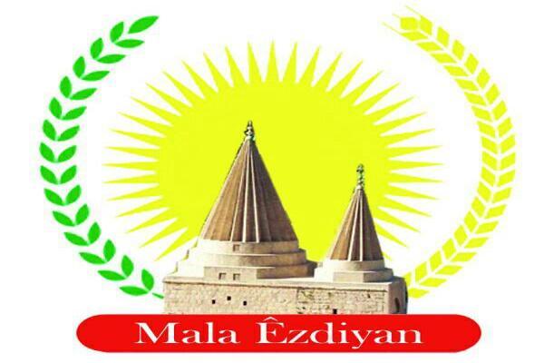 البيت الإيزيدي في إقليم الجزيرة يبارك الأربعاء الأحمر على عموم الإيزيديين