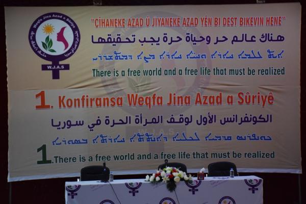 انطلاق أعمال الكونفرانس الأول لوقف المرأة الحرة في سوريا بمدينة قامشلو