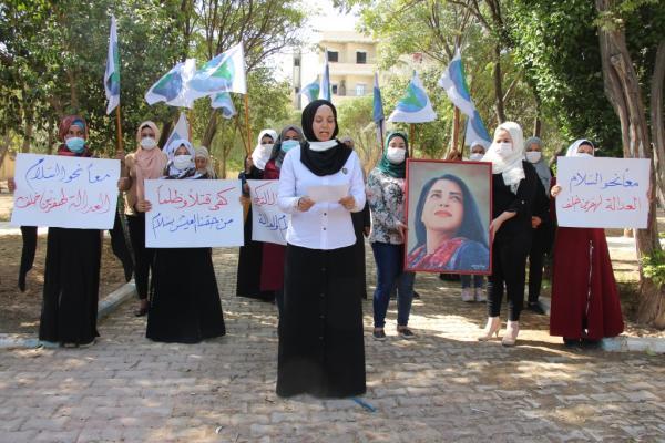 مجلس المرأة في حزب سوريا المستقبل: سنواصل النضال لتحقيق العدالة لهفرين خلف