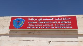 افتتاح مركز صحي في بلدة مركدة لخدمة 70 قرية