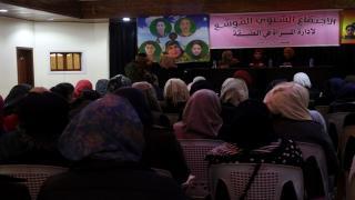 اجتماع موسع لمكاتب المرأة ضمن الاستعداد للكونفرانس الأول لها في الطبقة