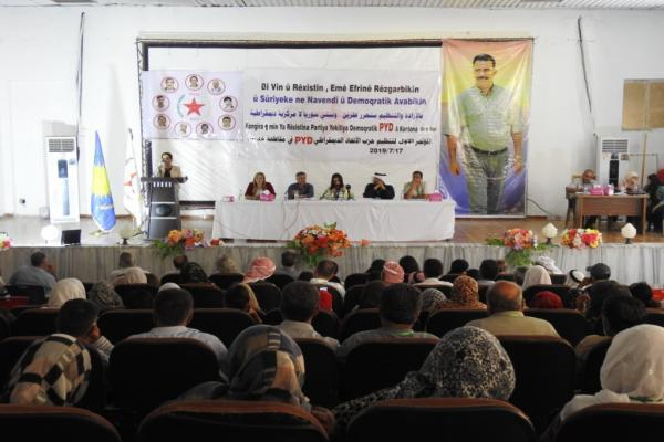 PYD's Organization held its 1st conference