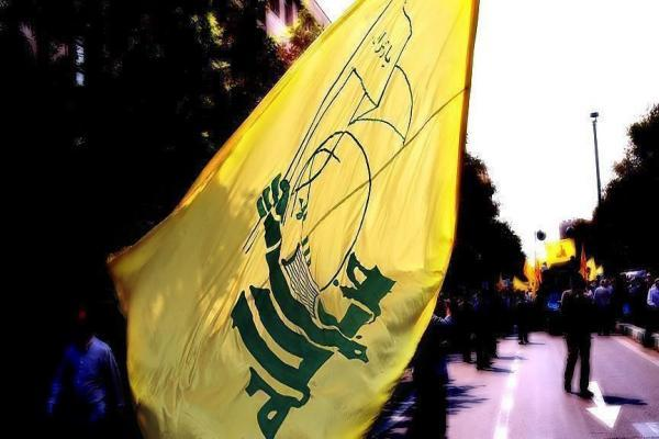 Argentina classifies Hezbollah as a terrorist organization