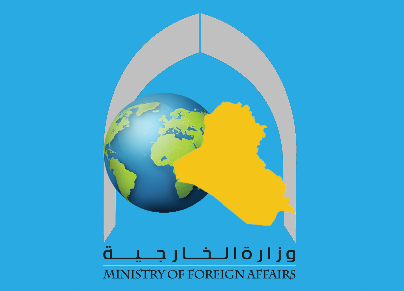 Iraqi Ministry of Foreign Affairs rejects Turkish aggression
