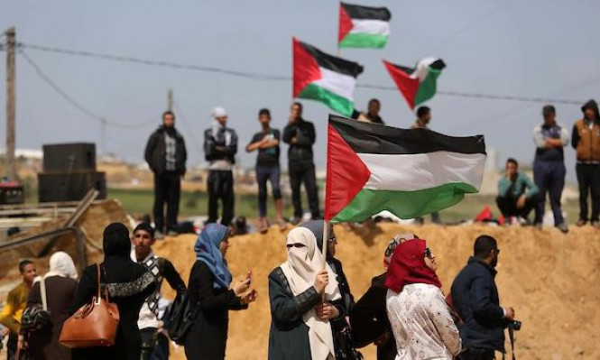 11 Palestinians injured in weekly Return March