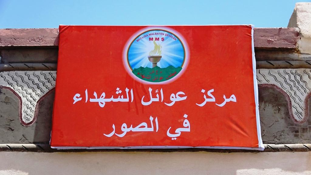 Martyrs' Families Institution opened in al-Soor