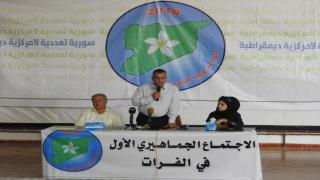 Al-Qaftan: protecting Syrian lands' unity is goal for our party