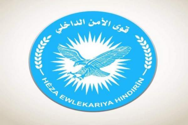 ISF: Qamishlo explosions' executors arrested