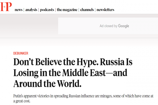 US magazine: talk about Russia's successes in Mid- East, world is exaggerated