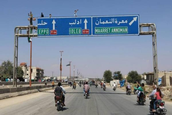 Ma'arat Al Nuaman… war of the international road