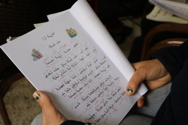 Syriac institutes aim at reviving Syriac in region