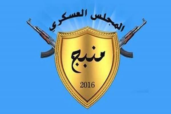 Western rural Manbij under Turkish occupation shelling