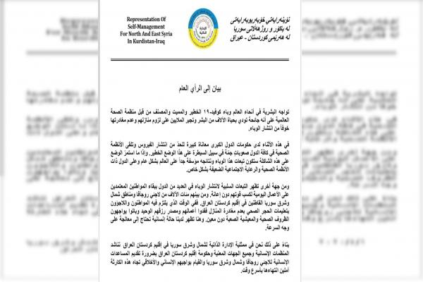AA's representative in Başûr appeals from government to help refugees in NE, Syria