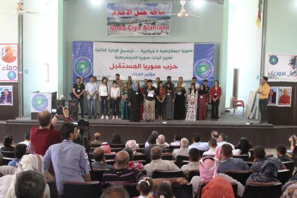 Future Syria Party holds its first conference in the Euphrates region
