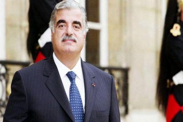 Hariri case verdict postponed