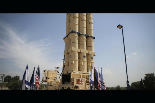 Israel, United States test a ballistic missile defense system