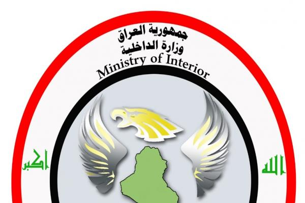 10 ISIS mercenaries were arrested in Iraq