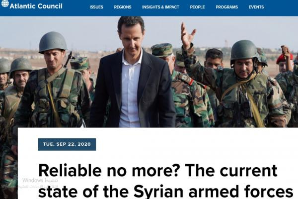 Atlantic Council: There is no longer confidence in Damascus government forces