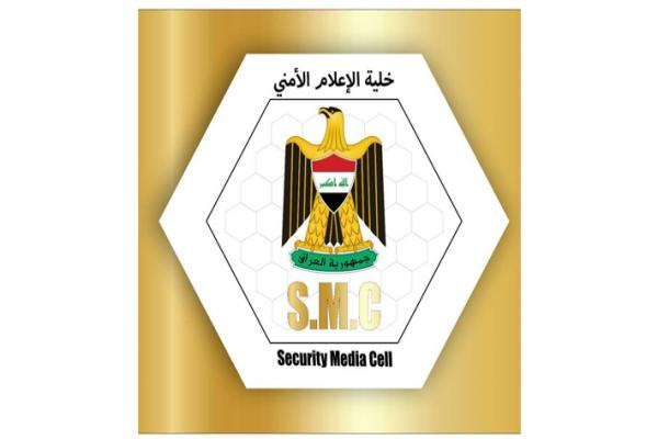 Iraq ... a security operation in Wadi al-Tharthar to pursue ISIS remnants