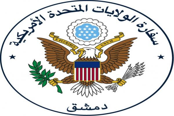 US Embassy in Damascus: We support Kurdish dialogue, aspire to its continuation