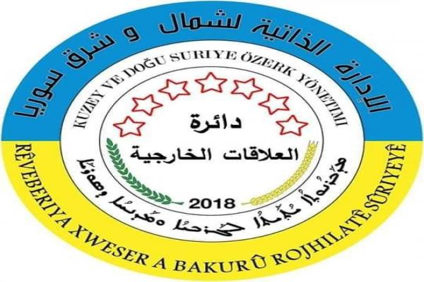 AANES Foreign Relations calls for abductees fate in Southern Kurdistan be verified