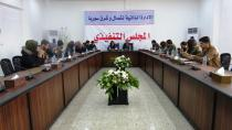 Executive Body concluded its series of meetings with administrations' committees
