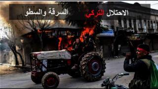 Kobani people revolt against Turkish occupation