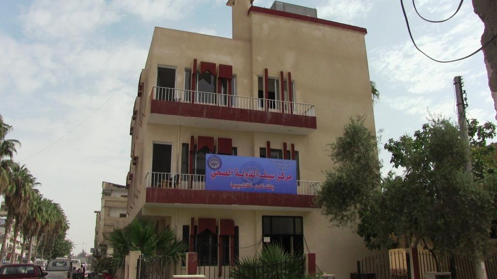 El Comité de Salud abrió el primer banco de sangre en al-Raqqa