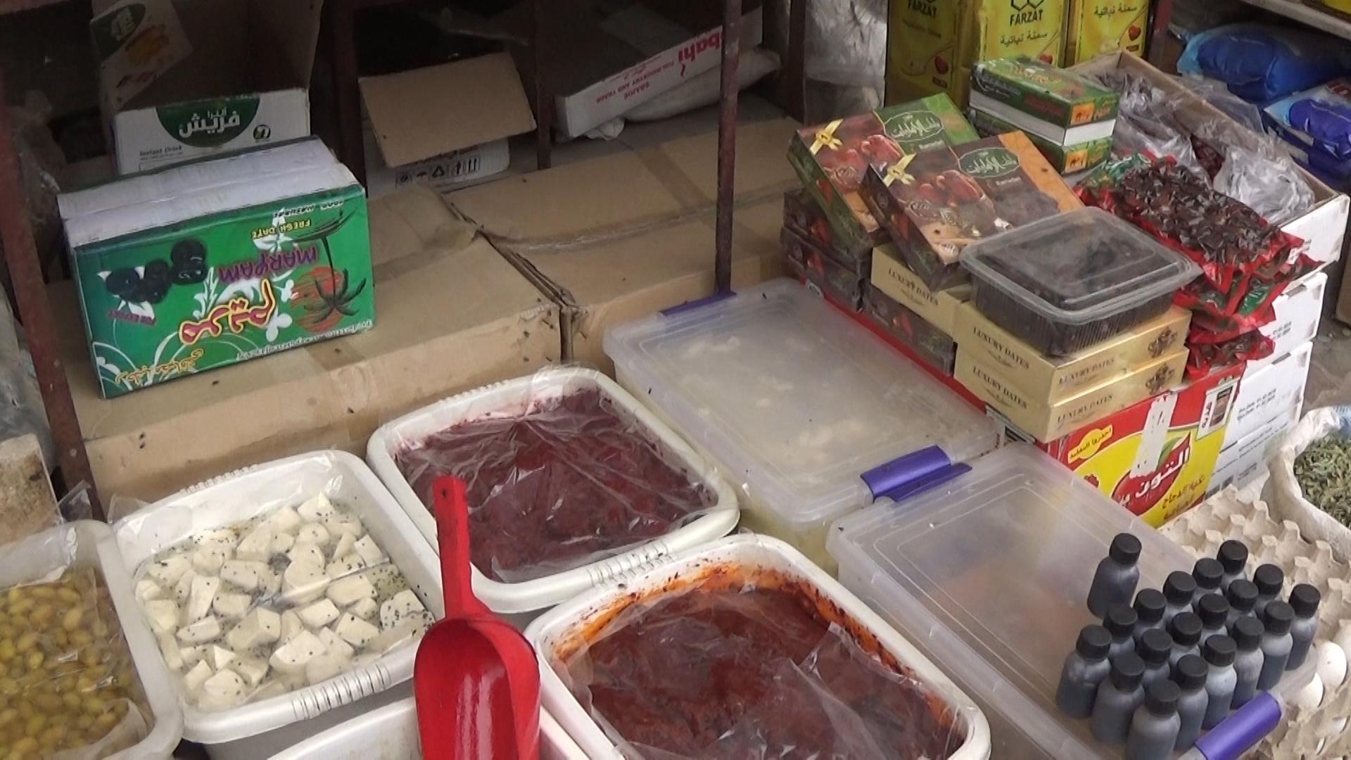 ¿Por qué disminuyeron los precios de los productos alimenticios en al-Raqqa?
