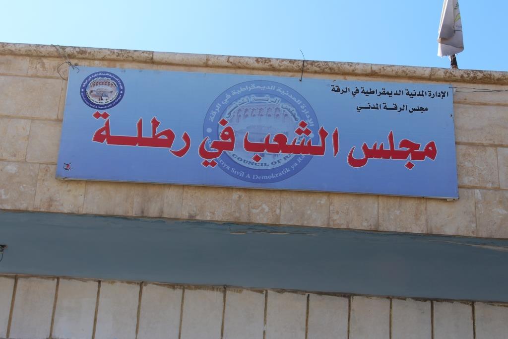 Consejo de Rtla proporcionó trabajo de servicio y planes para servir a las personas