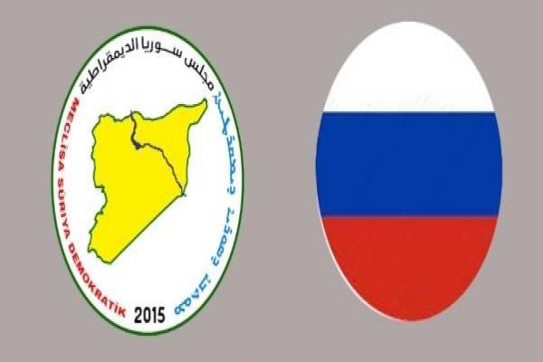 Una delegación de la SDC y la AANES visita Moscú