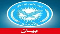 ISF arresta a las células durmientes que trabajaban para terceros