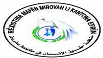 Oficial de derechos humanos de Afrin pide a las organizaciones de la ONU que envíen un equipo de la ONU para realizar una investigación internacional