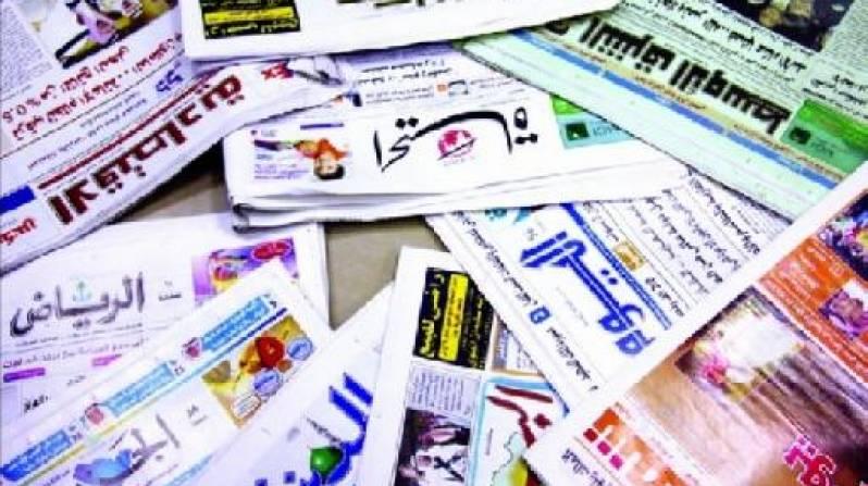Mijarên îro rojnameyên erebî behsê kirine ev in