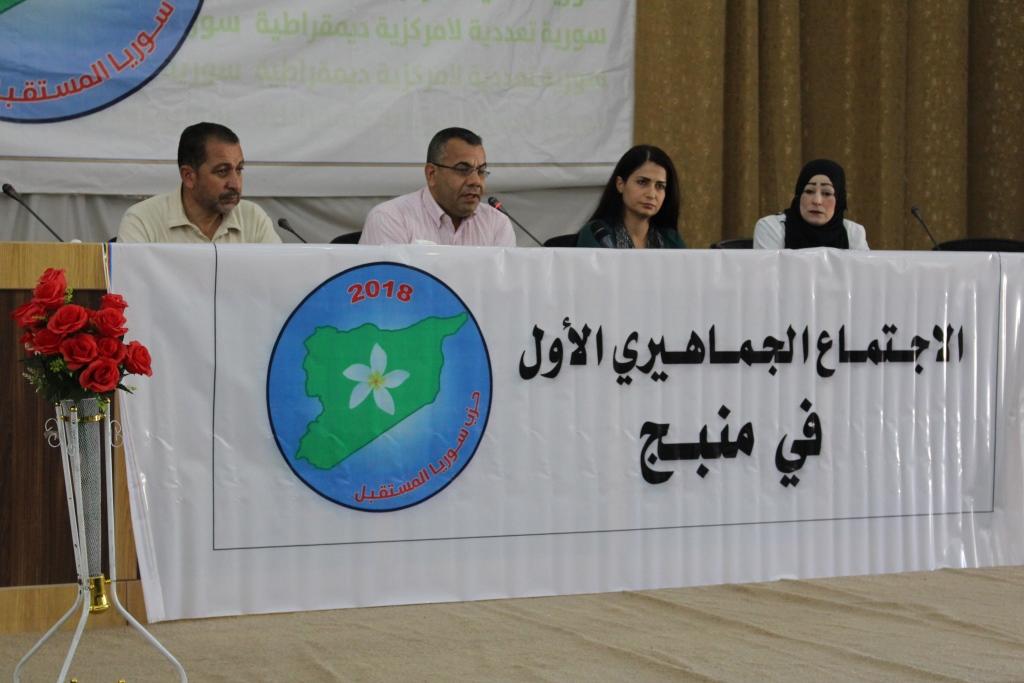 Partiya Sûriya pêşerojê: Tekoşîna me ji gelê Sûriyê ye