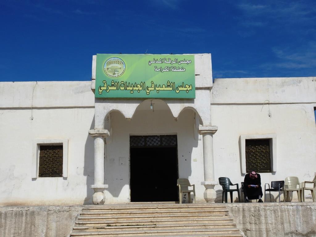 Av û kehrebe gihaşt bejahiya rojhilatê Reqayê