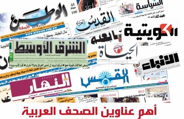 Di rojnameyên erebî de rojeva îro