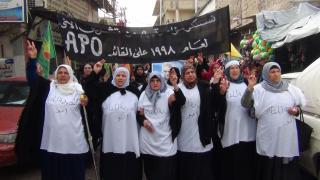 Komplo li Şamê hate protestorkirin