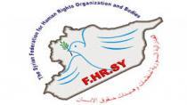 Federaliya Sûriyê ya Mafên Mirovan teqînên Qamişlo şermezar kir