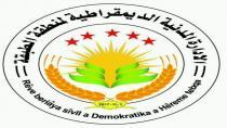 Rêveberiya Sivîl a Tebqayê di salvegera duyemîn de dagirkirina Efrînê şermezar kir