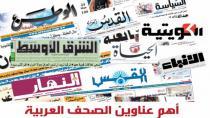 Mijarên rojnameyên erebî – 8 Nîsan