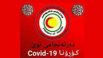 Li Başûrê Kurdistanê 324 kes bi vîrusa Koronayê ketine