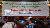 Partiya Pêşerojê ya Sûriyê piştgirî da diyalogên yekitiya kurdî