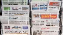 Mijarên rojnameyên erebî - 14 Tebax