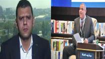 'Tirkiye bingeha rêxistineke herî tundraw ava dike'